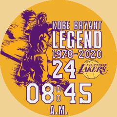 Kobe Bryant Legend VXP Watch Face