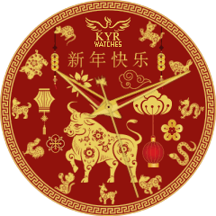 Kyr Xin Nian KuaiLe VXP Watch Face